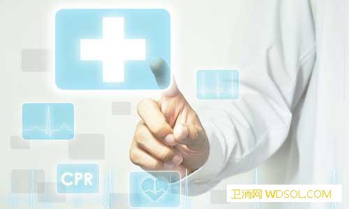 浙江统一医疗救助标准_健康报-救助-家庭成员-医疗费用-