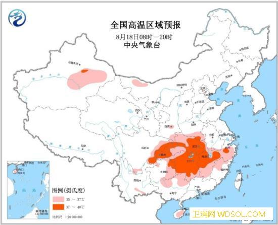 中央气象台发布高温黄色预警多地最高气_气象局-等地-南疆-