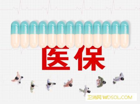 2019年宁波新生儿医保政策_宁波-医保-医疗保险-户籍-
