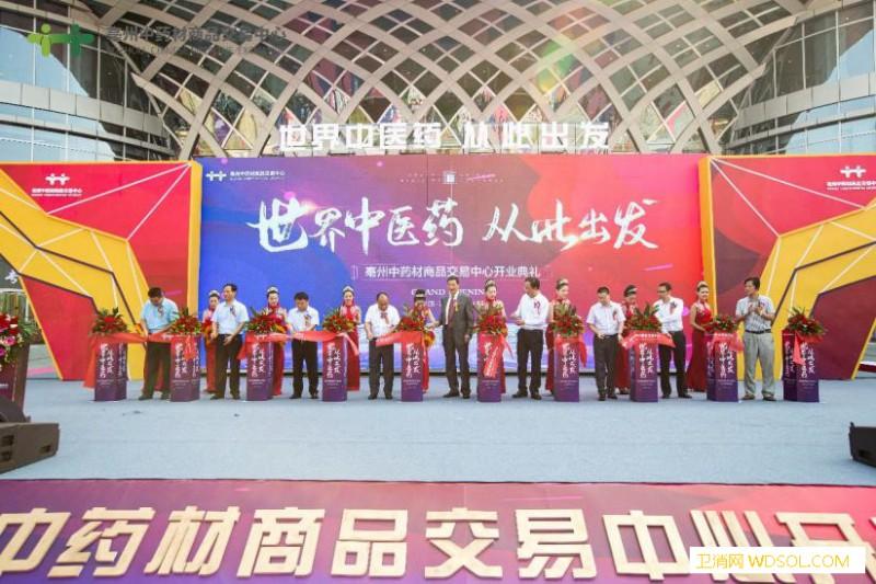 亳州中药材商品交易中心正式开门迎客_亳州-珍宝岛-交易中心-互联网