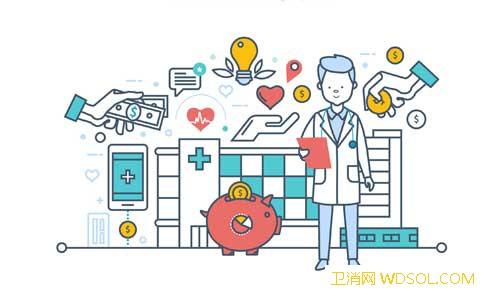 数亿高血压糖尿病患者负担将减轻_健康报-医保-养老-民生-