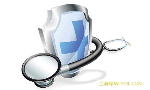 我国明确患者安全三项重点_健康报-患者-参与-医院-