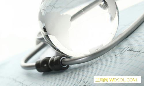 八大行动助力癌症防治_食管癌-健康报-疫苗-癌症-