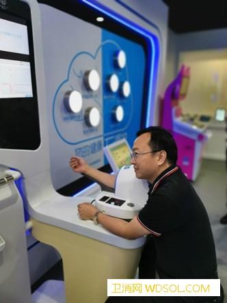 """健康数据""""动""""起来""""一朵云""""聚万家_互联网-上海市-上海-档案"""