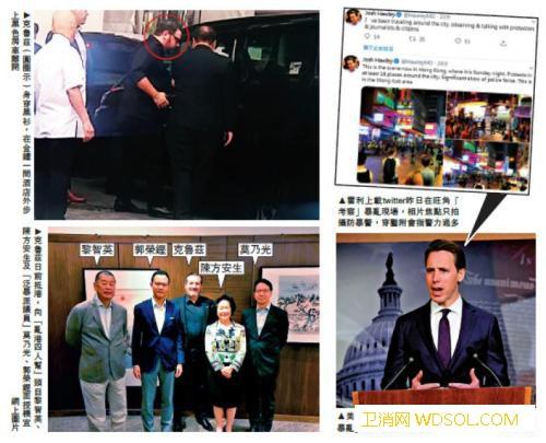 """美反华议员赴港为""""黑衣暴力""""撑腰言论_反华-香港-议员-"""