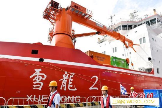 """""""雪龙2""""号即将首航执行中国第36次_南极-破冰船-科学考察-"""