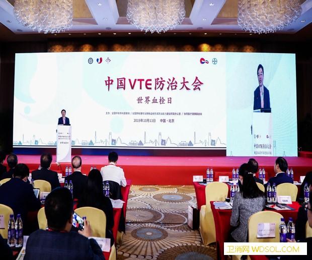 世界血栓日-上海在行动_瑞金-血栓-上海市-长海