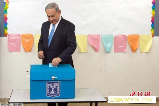外媒:以色列内阁投票批准新任国防部长_组阁-国防部长-教育部长-