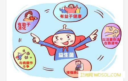 婴幼儿益生菌哪个牌子好_紫竹-婴幼儿-北京-纽曼-