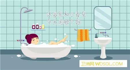 冬天洗澡不用沐浴露可以吗_干性-皮脂-水温-会使-