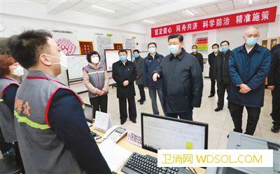 以更坚定的信心更顽强的意志更果断的措施坚决打_党中央-湖北-武汉-疫情 ()