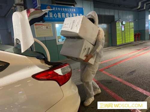 武汉志愿者:守护我们的城市疫情过后AA吃火锅_武汉-送达-肺炎-疫情