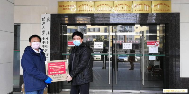 中国电子商会:捐赠消毒护理品从细微处关爱医务_医务人员-疫情-捐赠-商会