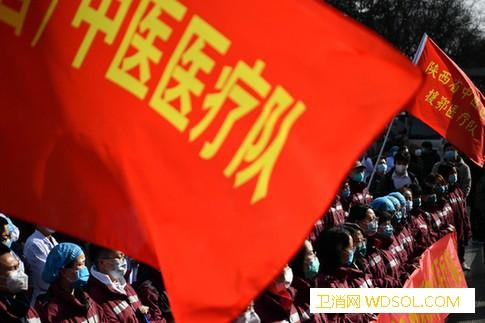 """15省市区抗疫一线调查:中医药抗击疫情应当""""_西医-肺炎-疫情-患者"""
