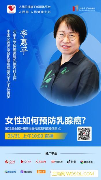 2个女人就有1个得乳腺疾病?99%的女性需要_乳腺癌-乳腺-乳房-北京大学