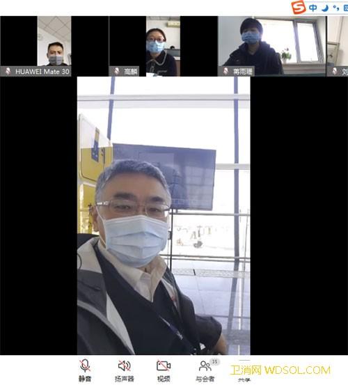"""手机视频--医管中心抗疫有""""神器""""_疫情-防控-视频会议系统-管中心"""