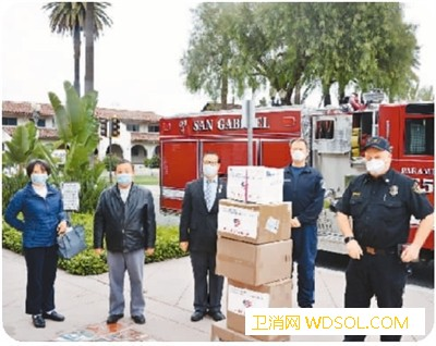 为旅美华人齐心抗疫点赞_洛杉矶-抗击-疫情-防疫
