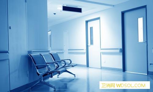 公立医院:做更好的自己_健康报-公共卫生-肺炎-疫情-