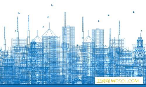 将健康纳入城市和地区规划_健康报-疫情-纳入-规划-