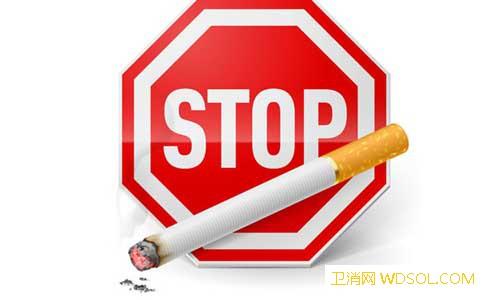 """上海""""天花板下全面禁烟""""显成效_健康报-上海市-公共场所-上海-"""