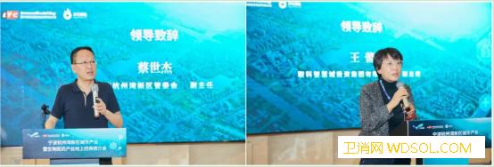宁波杭州湾新区城市产业暨生物医药产业线上招商_宁波-杭州-生物-产业