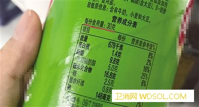 食品标注的那些小心机你注意到了吗_酱油-标注-果汁-营养成分