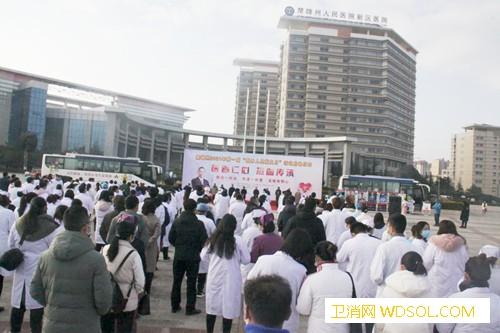 """楚雄州2021年第一届""""医务人员献血月""""活动_无偿献血-医务人员-献血-楚雄"""