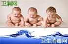 卫消网:卫生消毒网,消毒液网,微酸性次氯酸网,卫生健康网