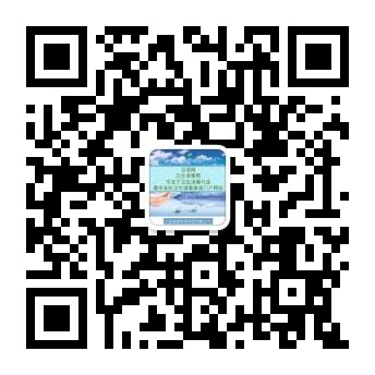卫生消毒网微信公众号